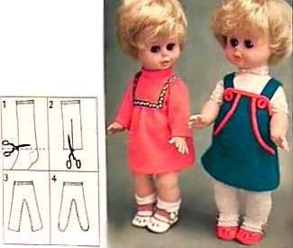 'Pramo' 1979г
